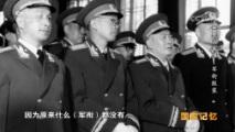 <b> 20181010 《人民军队军服》系列 第三</b>