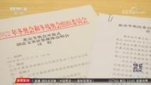 [综合]北京冬奥组委开始征集开幕式创意(新闻)