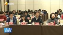 [陕西新闻联播]陕西召开纪念习近平总书记《在文艺工作座谈会上的讲话》发表四周年座谈会