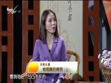 蚯蚓腿的美容(上) 名医大讲堂 2018.10.25 - 厦门电视台 00:27:54