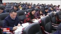 《贵州新闻联播》 20181030