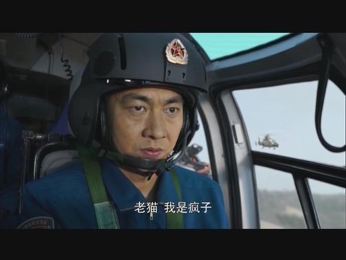 """姜海接到调副团命令 姜海加入""""陆军1号"""" 00:00:28"""