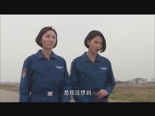 华敏露露能力被质疑 谭子薇以死威逼洪声 00:00:56