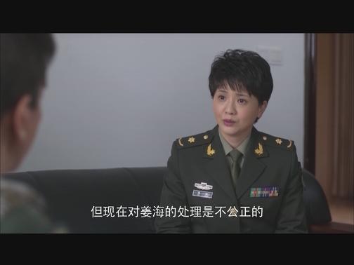 台海视频_XM专题策划_11月15日《陆军一号》20-21 00:00:57