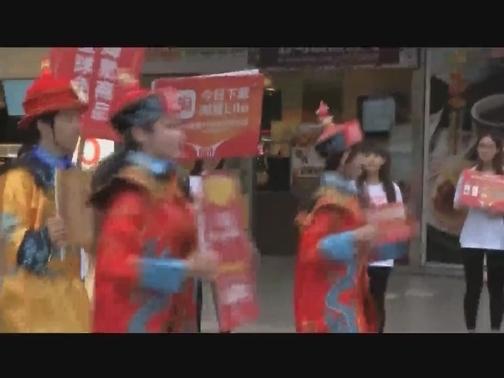"""""""剁手""""不停台湾也""""疯""""双十一 00:02:34"""