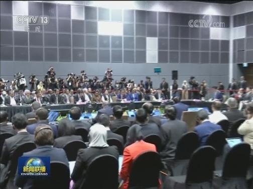 [视频]李克强出席第21次东盟与中日韩领导人会议