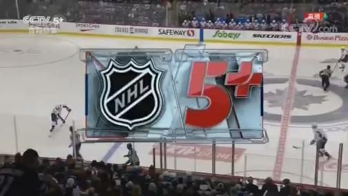 [NHL]常规赛:华盛顿首都人VS温尼伯喷气机 第一节