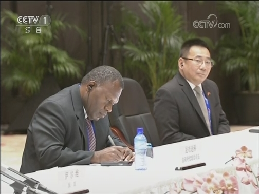 [视频]习近平会见建交太平洋岛国领导人