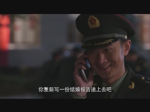 傅颖发现姜海遗书 姜海欲参加国际航展 00:00:56