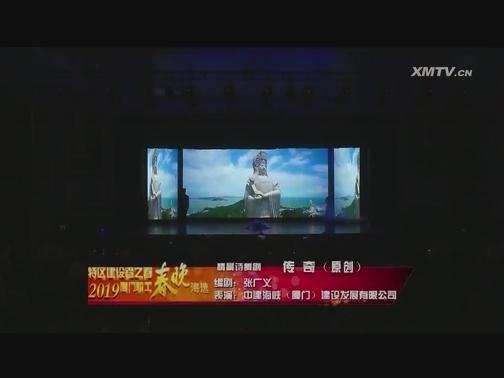 十六、情景诗舞剧:《传奇》 00:06:43