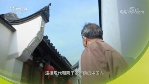 手艺 第八季·汉刻漆盒 00:36:34