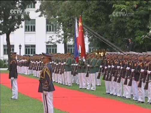 [视频]习近平出席菲律宾总统举行的欢迎仪式