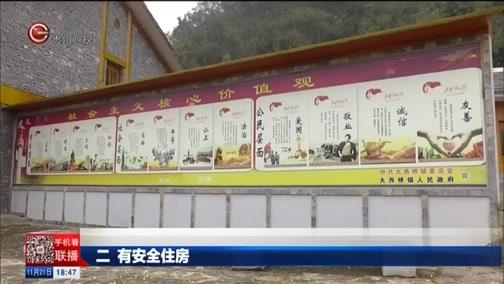 """[贵州新闻联播]贵州:打造""""智慧广电""""全方位服务群众"""