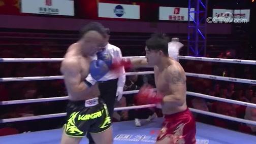 [拳击]世界功夫之王争霸赛 第十期