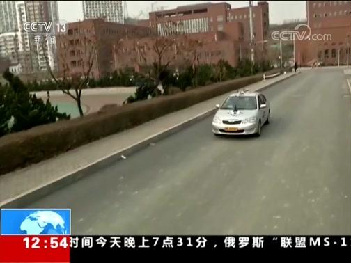 [法治在线]法治现场 开车别玩手机! 开车玩手机 对驾驶干扰有多大?