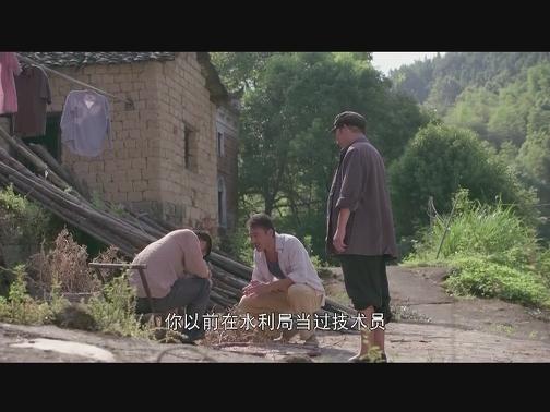 甘祖昌惹恼造反派 龚全珍被批斗 00:00:57