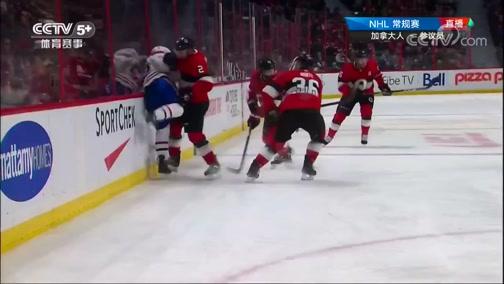 [NHL]常规赛:蒙特利尔加拿大人5-2渥太华参议员 比赛集锦