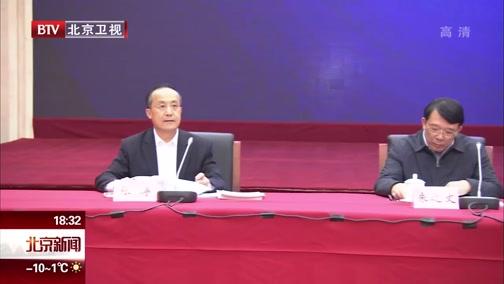 [北京新闻]向着具有全球影响力的科技创新中心阔步前进
