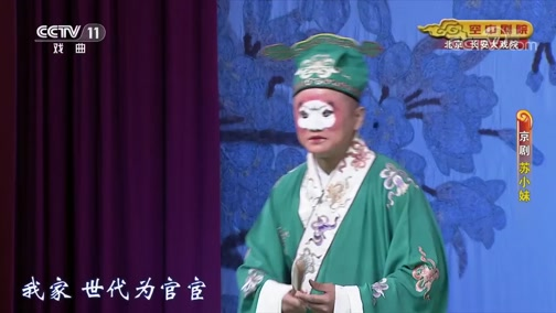 粤剧紫钗记全本 主演:冯刚毅 郑秋怡