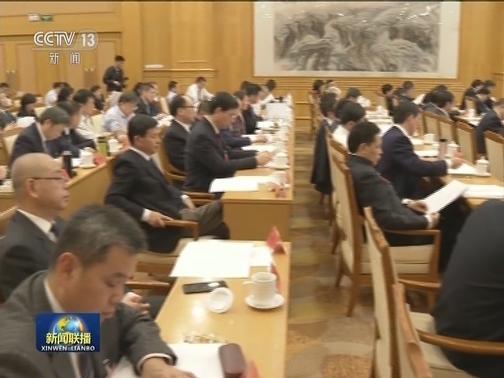 [视频]致公党十五届二中全会在京召开