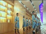 辣妈帮 2018.12.19 - 厦门电视台 00:17:36