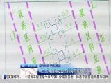 厦视新闻 2018.12.22 - 厦门电视台 00:23:06