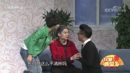 《亲情服务》张春丰 王博 王超 李欢欢