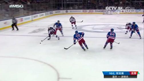 [NHL]常规赛:哥伦布斯蓝衣4-3纽约游骑兵 比赛集锦