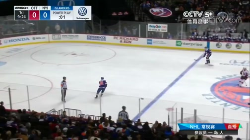 [NHL]常规赛:渥太华参议员VS纽约岛人 第一节