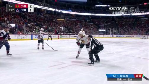 [NHL]常规赛:芝加哥黑鹰VS科罗拉多雪崩 第二节