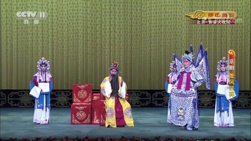 戏歌向天再借五百年 主演:孟广禄等