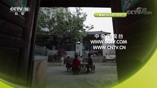 《探索发现》 彩云之蓝 00:38:50