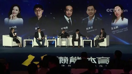 """[综合]""""和自己赛跑""""第三届中国体育产业嘉年华 1"""
