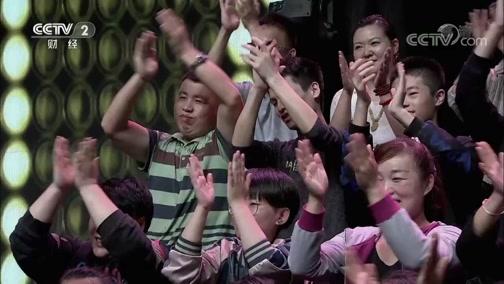 11条男人应该看宫斗剧的理由 是真的吗 2019.01.12 - 中央电视台 00:01:48