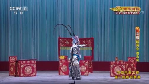 河北梆子大登殿选段 主演:许荷英