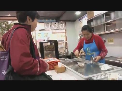 台湾特有的创意早餐,值得跨城去吃!两岸别样早餐文化 00:01:36