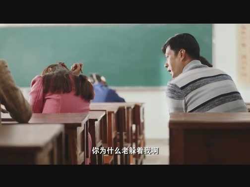 思存大学遇追求者 墨池办补习班初尝胜果 00:00:56