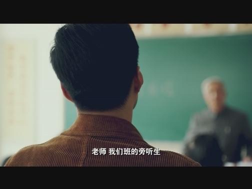 思存生父回乡寻女 墨池误会思存 00:00:56