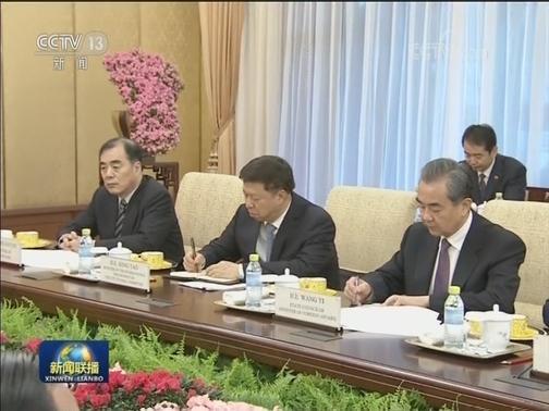 2019年1月21日今天ca88亚洲城娱乐回放:习近平会见柬埔寨首相