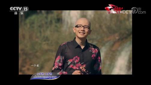 [中国音乐电视]歌曲《小梦想 大梦想》 演唱:汪小敏 平安