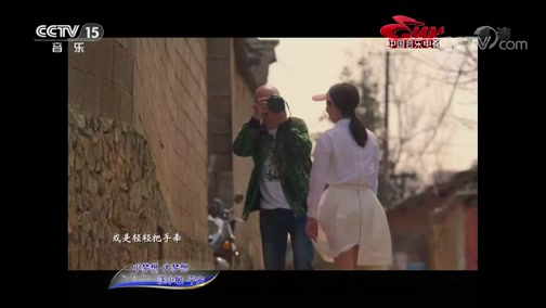 《中国音乐电视》 20190121
