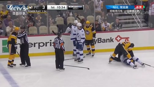 [NHL]常规赛:坦帕湾闪电VS匹兹堡企鹅 第一节
