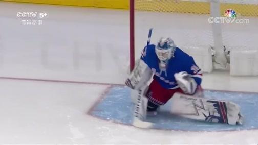 [NHL]常规赛:坦帕湾闪电VS纽约游骑兵 第一节