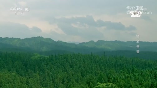 《地理中国》 山河春色·侗乡寻音 00:24:01