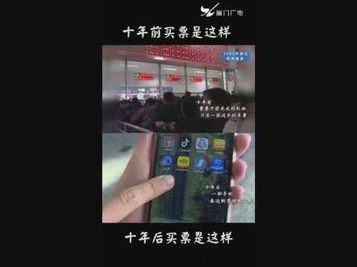 珍贵视频!绿皮车到复兴号,世界见证中国速度与温情 00:00:30