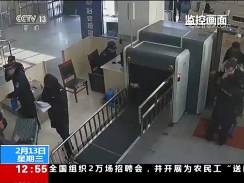 [法治在线]法治现场 山东济南 女童爬进安检仪 民警提示有危险