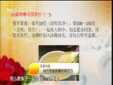 宝宝咳嗽该怎么办(下) 名医大讲堂 2019.02.12 - 厦门电视台 00:28:37