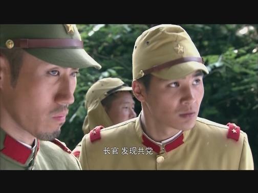 党员苏雅被捕 00:00:28