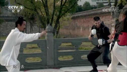 《中国功夫探秘》劳伦斯参加对抗性训练 考验学习成果