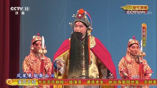 京��钤�媒全集 主演:�f�曰� 尹章旭 王�(空中�≡� 20200920)